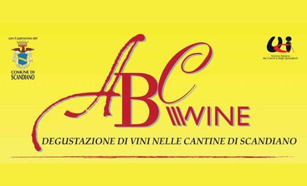 2016_abc-wine