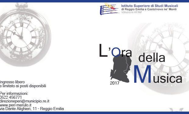 2016_ora-della-musica-2017-concerti-della-domenica-a-reggio-emilia
